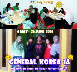 general korea 1a_1