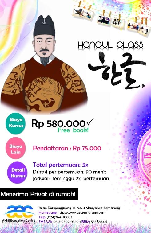 HANGUL WEBSITE_1